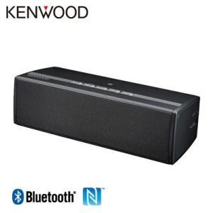 ケンウッド ワイヤレススピーカー Bluetooth NFC搭載 AS-BT77-H グレー