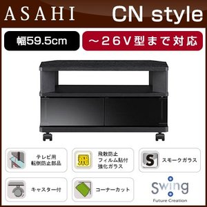 朝日木材加工 テレビ台 〜26V型まで対応 幅59.5cm SWING CN style AS-CN600-B ブラックグレイン(黒木目)PVC|pc-akindo