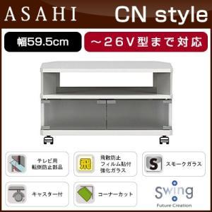 朝日木材加工 テレビ台 〜26V型まで対応 幅59.5cm SWING CN style AS-CN600-W ミルキーホワイトPVC|pc-akindo