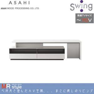 【配送&設置無料】朝日木材加工 全メーカー対応 70V型まで対応 伸縮式テレビ台 AS-MR1500-W ホワイト|pc-akindo