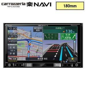 パイオニア AVIC-RZ102 カロッツェリア 楽ナビ 7V型ワイド カーナビ ワンセグTV/Bluetooth/SD/チューナー・DSP 180mm|pc-akindo