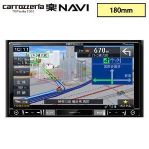 パイオニア AVIC-RZ702 カロッツェリア 楽ナビ 7V型ワイド カーナビ 地上デジタルTV/DVD-V/CD/Bluetooth/SD/チューナー 180mm|pc-akindo