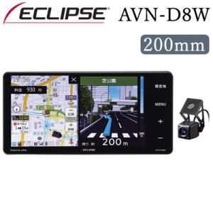 イクリプス 7型 200mm カーナビ メモリーナビ 録ナビ Dシリーズ SD/DVD/Bluetooth/Wi-Fi/地デジ ドライブレコーダー内蔵 AVN-D8W|pc-akindo