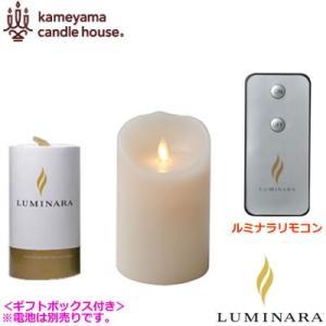 【セット】ルミナラ LEDキャンドル ピラー3.5×5 ギフトボックス付き リモコンセット B03000000B+B03040000 B03000000B-R-SET|pc-akindo