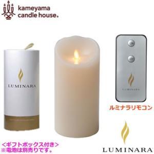【セット】ルミナラ LEDキャンドル ピラー3.5×7 ギフトボックス付き リモコンセット B03010000B+B03040000 B03010000B-R-SET|pc-akindo