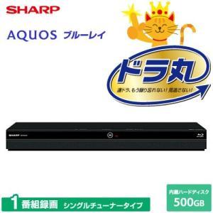 シャープ アクオス ブルーレイディスクレコーダー ドラ丸 500GB HDD内蔵 シングルチューナー BD-NS510|pc-akindo