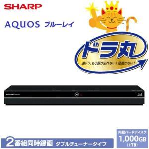 シャープ アクオス ブルーレイディスクレコーダー ドラ丸 1TB HDD内蔵 ダブルチューナー 2番組同時録画 BD-NW1100|pc-akindo