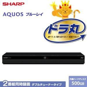 シャープ ブルーレイレコーダー アクオス 500GB HDD内蔵 ドラ丸 ダブルチューナー 2番組同時録画 BD-NW500|pc-akindo
