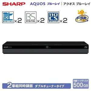 シャープ アクオス ブルーレイディスクレコーダー ドラ丸 500GB HDD内蔵 ダブルチューナー 2番組同時録画 BD-NW520