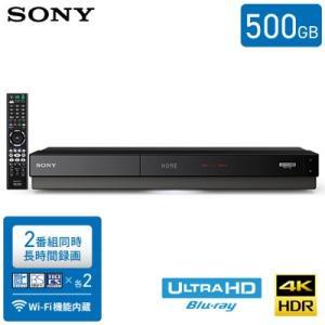 【即納】ソニー ブルーレイディスクレコーダー 500GB HDD内蔵 Ultra HDブルーレイ再生対応 2番組同時録画 BDZ-FW500|pc-akindo
