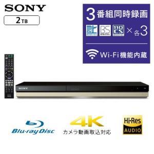 ソニー ブルーレイディスクレコーダー 2TB HDD内蔵 3...