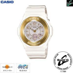 カシオ 腕時計 Baby-G トリッパー BGA-1030-7BJF ソーラー電波 デジアナ レディ...