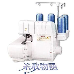 ジューキ ベビーロック ロックミシン 糸取物語 BL65EXS pc-akindo