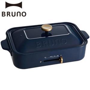 イデアインターナショナル BRUNO ブルーノ コンパクトホットプレート 平プレート たこ焼きプレー...