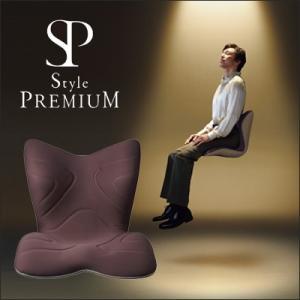 【送料無料&ポイント10倍!】正規品 MTG スタイルプレミアム 姿勢ケア 座椅子 BS-PR2004F-B ブラウン Style PREMIUM|pc-akindo