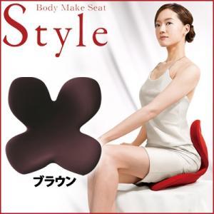 【送料無料&ポイント10倍!】正規品 MTG 骨盤 姿勢ケア Body Make Seat Styl...