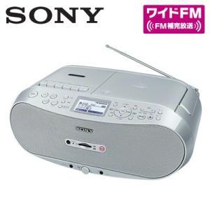 ソニー CDラジカせ メモリーレコーダー ラジオ 録音機能 CFD-RS501