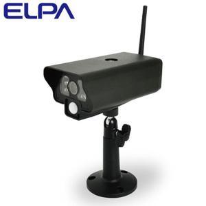 エルパ ELPA 増設カメラIP54 朝日電器 CMS-C70