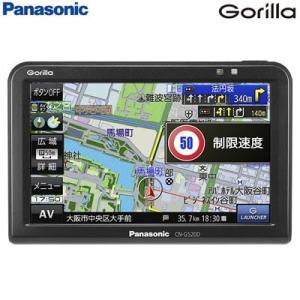 パナソニック カーナビ 5V型 16GB SSD ポータブルナビ ゴリラ Gorilla CN-G520D ワンセグ|pc-akindo