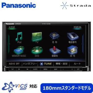 パナソニック 7V型ワイド SDカーナビ スト...の関連商品4