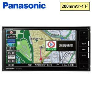 パナソニック CN-RE05WD DVD再生対応 7V型ワイド カーナビ ストラーダ REシリーズ フルセグ 200mmワイドモデル|pc-akindo