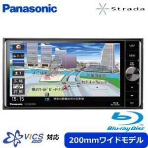 パナソニック 7V型ワイド SDカーナビ ストラーダ 200mmワイドモデル ブルーレイ搭載 地デジ...