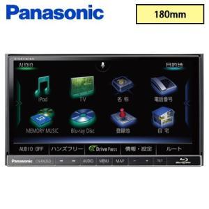 【即納】パナソニック CN-RX05D ブルーレイ再生対応 7V型ワイド カーナビ ストラーダ RXシリーズ フルセグ 180mmモデル|pc-akindo