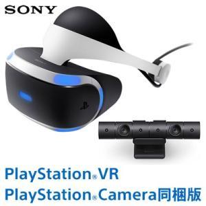【新品】SIE PlayStation VR PlayStation Camera同梱版 CUHJ-16001 ソニー|pc-akindo