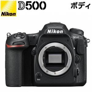 ニコン デジタル一眼レフカメラ ボディ 単体 D500...