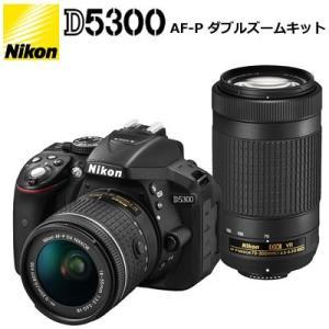 ニコン デジタル一眼レフカメラ D5300 AF-P ダブル...