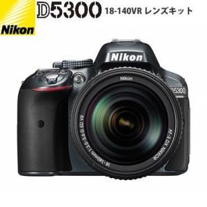 ニコン デジタル一眼レフカメラ D5300 18-140VR レンズキット D5300LK18-140VRGY グレー