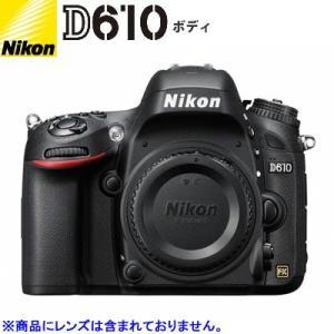 ニコン デジタル一眼レフカメラ D610 ボディ...
