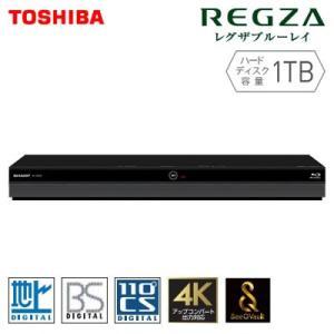 東芝 レグザ ブルーレイディスクレコーダー 1TB HDD内...