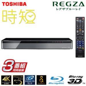 東芝 レグザ ブルーレイディスクレコーダー 時短 1TB HDD内蔵 3番組同時録画 タイムシフトマシン 4K対応 DBR-M1007|pc-akindo