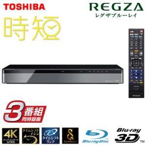東芝 レグザ ブルーレイディスクレコーダー 時短 3TB HDD内蔵 3番組同時録画 タイムシフトマシン 4K対応 DBR-M3007|pc-akindo