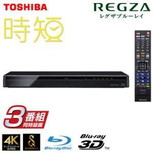 東芝 レグザ ブルーレイディスクレコーダー 時短 3TB HDD内蔵 3番組同時録画 4K対応 DBR-T3007|pc-akindo