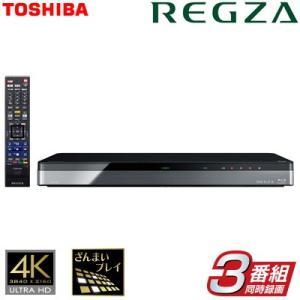 東芝 ブルーレイレコーダー レグザサーバー 1TB HDD内蔵 REGZA 3番組同時録画 DBR-T650 BDレコーダー|pc-akindo