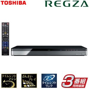 東芝 ブルーレイレコーダー レグザサーバー 3TB HDD内蔵 REGZA タイムシフトマシン対応 3番組同時録画 DBR-T670 BDレコーダー