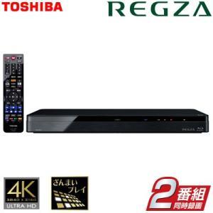 東芝 ブルーレイレコーダー レグザ 3D対応 1TB HDD内蔵 2番組同時録画 REGZA DBR-Z620