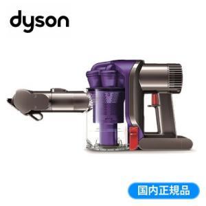 【即納】ダイソン ハンディクリーナー サイクロン掃除機  D...
