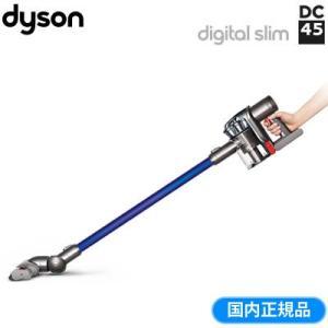 【即納】ダイソン サイクロン式 スティック&ハンディクリーナー Dyson Digital Slim DC45 モーターヘッド DC45MH