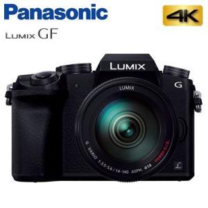 パナソニック ミラーレス一眼カメラ LUMIX 4K 高倍率ズームレンズキット DMC-G7H-K