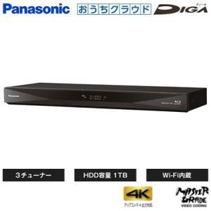 パナソニック ブルーレイディスク レコーダー おうちクラウドディーガ 3チューナー 1TB HDD内蔵 DMR-BRT1030|pc-akindo