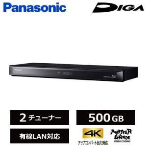 パナソニック ブルーレイディスク レコーダー ディーガ 2チューナー 500GB HDD内蔵 4K DMR-BRW520