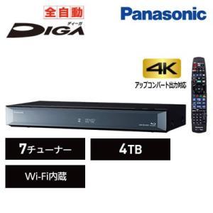 パナソニック 全自動ディーガ ブルーレイディスクレコーダー 4TB HDD内蔵 DMR-BRX4020|pc-akindo
