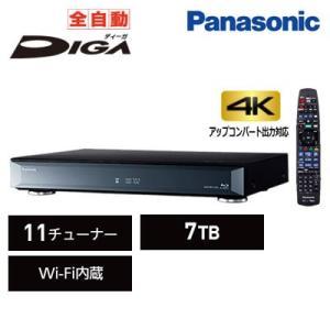 【即納】☆赤札特価☆パナソニック 全自動ディーガ ブルーレイディスクレコーダー 7TB HDD内蔵 DMR-BRX7020|pc-akindo