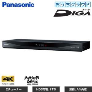 【即納】パナソニック ブルーレイディスクレコーダー おうちクラウドディーガ 2チューナー 1TB HDD内蔵 DMR-BW1050|pc-akindo