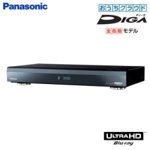 パナソニック ブルーレイディスクレコーダー おうちクラウドディーガ 全自動モデル 7チューナー 4T...