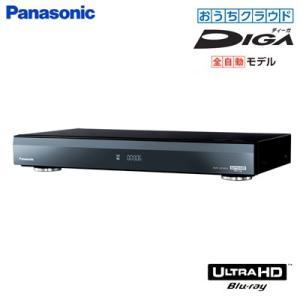 パナソニック ブルーレイディスクレコーダー おうちクラウドディーガ 全自動モデル 11チューナー 8TB HDD内蔵 DMR-UCX8060|pc-akindo