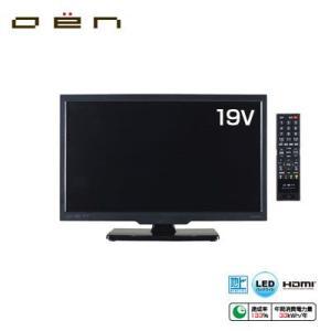 ドウシシャ オーエン 19V型 液晶テレビ DTC19-11B OEN
